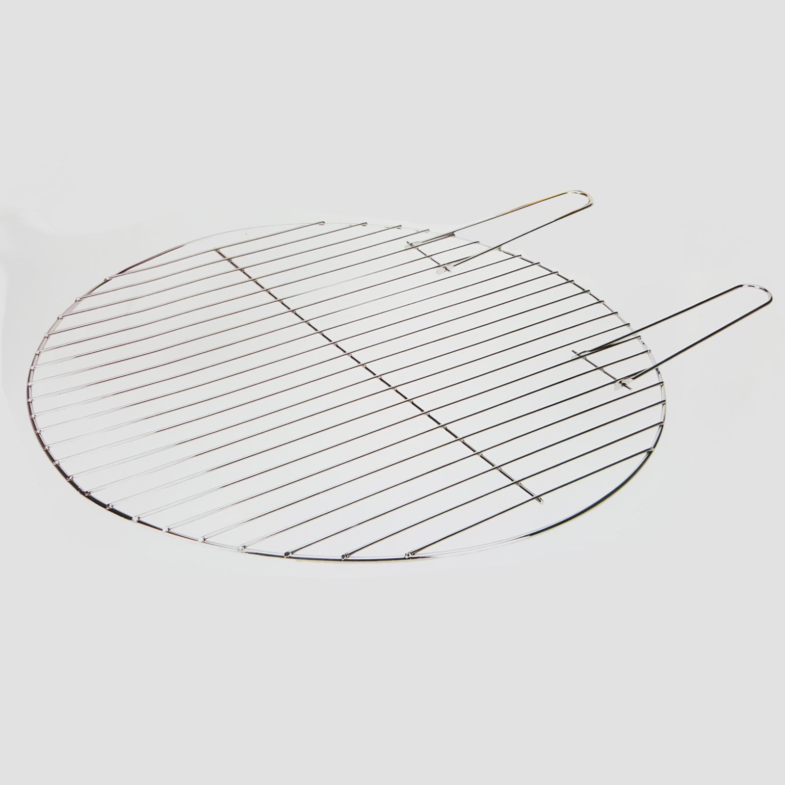 grillrost rund 47 cm backburner grill nachr sten. Black Bedroom Furniture Sets. Home Design Ideas