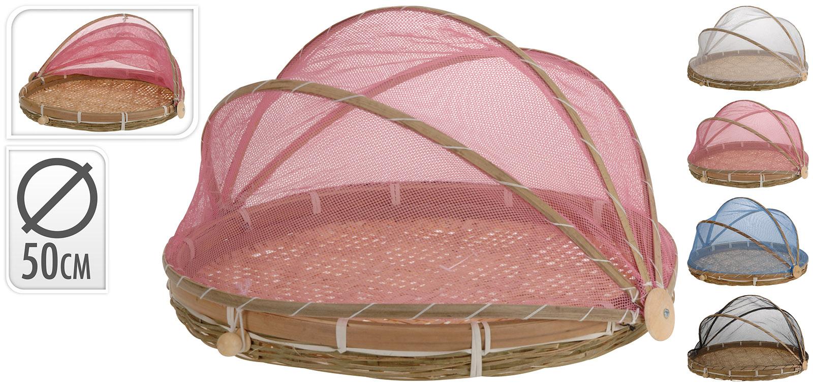 gro er obstkorb obstschale mit insektenschutz bambus korb. Black Bedroom Furniture Sets. Home Design Ideas